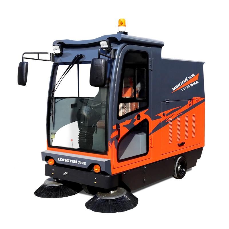 LS883封閉式清掃車